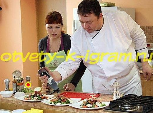 Мастер класс кулинарии в иркутске